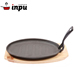 cast iron fry pan with wood base