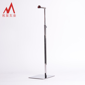 Adjustable stainless steel bag disaplay stand for counter display