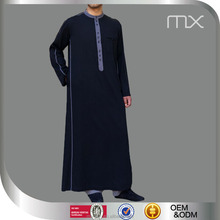 Men Saudi Style Abaya Islamic Clothing Design in Dubai Soft Robe Caftan