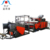 3 Layers Casting Film Co-extrusion Machine Three Screws FLY-1500 Stretch/Wrapping/Cling Film Machine