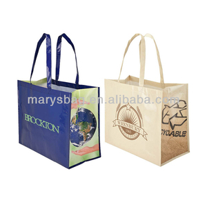 Reusable Extra Wide Shopper Tote Bag with lamination