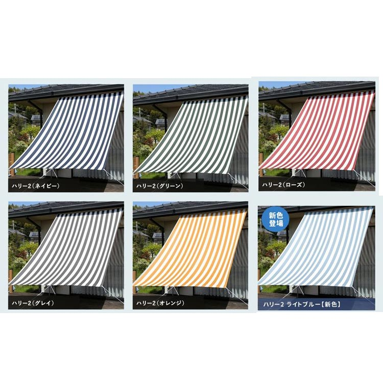 DELI Factory Custom Japanese style Outdoor HDPE Sunshade Awning Window Shade