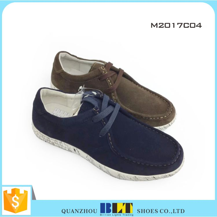2016 good Casual shoes ars shoes