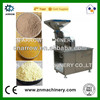 China Hot Sale Salt Wheat Corn Maize Bean Rice Milling Plant