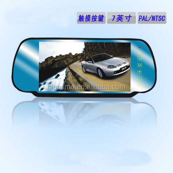4.3/ 7inch Car Interior Mirror LED Car Rearview Mirror