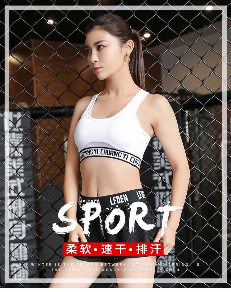 Cheap Wholesale Sports Bra Padded For Gym Workout Activewear Yoga Running Bra 2