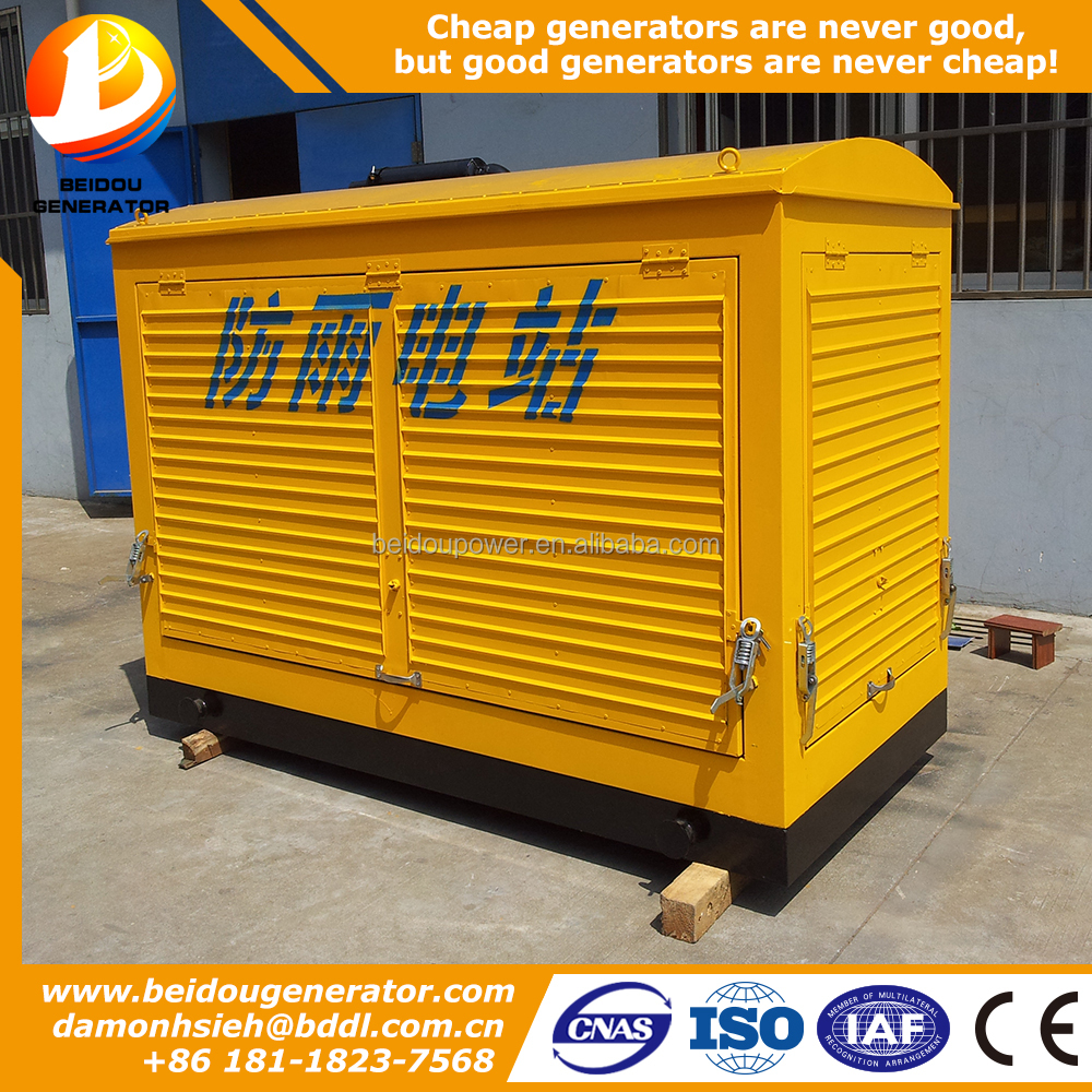 chinese brand ce approved 187.5kva silent diesel generator engine