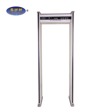 Hot Sale High Sensitivity 18 Zones Walk Through Metal Detector Security Detector