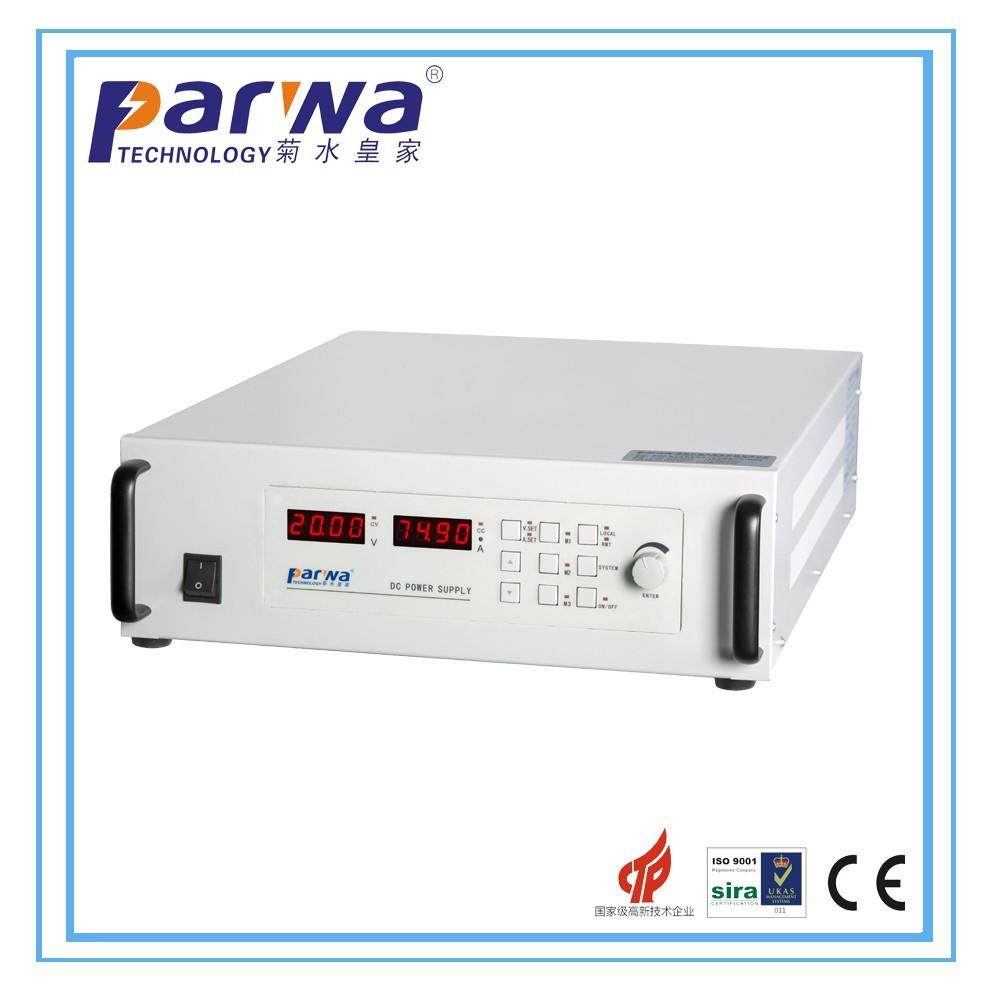 stable current and voltage low ripple voltage ac to dc power supply