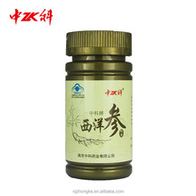 New innovative product Zhongke 100% Pure American Ginseng Powder health care Anti-Fatigue 250mg*100 caps/bottle increase vigor