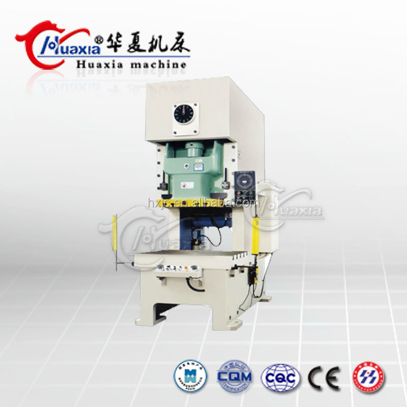 Hydraulic Aluminum Steel Plate H Frame Mechanical Press Machine