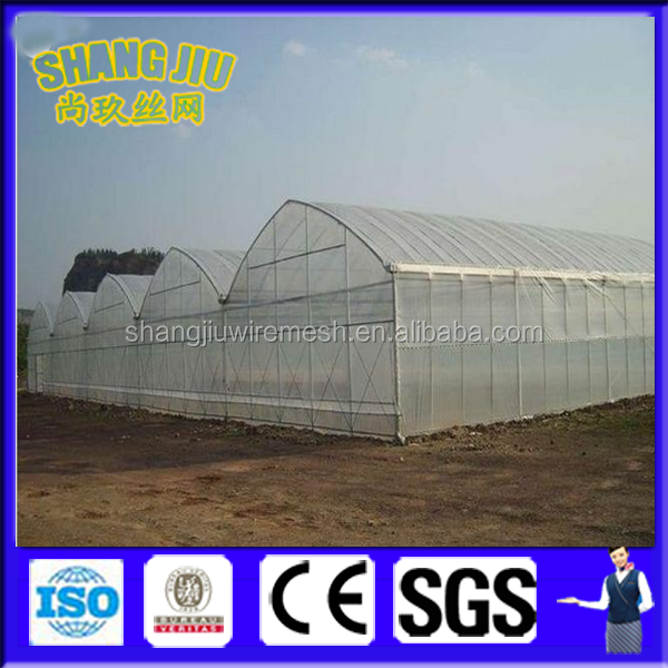 40mesh agriculture plastic <strong>net</strong> for greenhouse