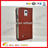 Leather Case Cover for iPhone alibaba china