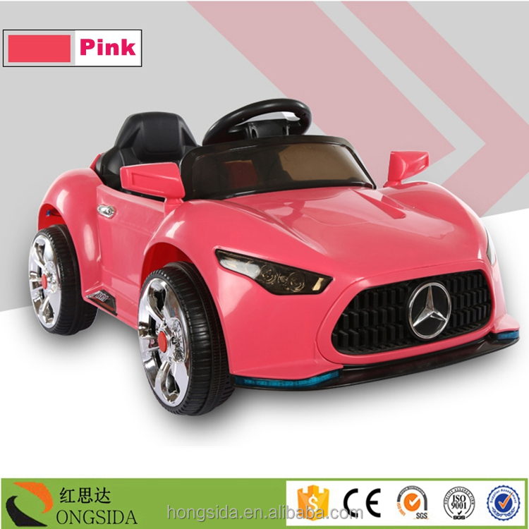 kids ride on electric cars toy for wholesale kids ride on electric cars toy for wholesale suppliers and manufacturers at alibabacom