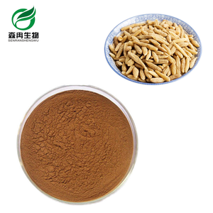 SR Runfei Call | Pure Natural Plant Extraction Dwarf Lilyturf Root Tuber Extract