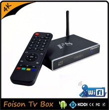 2015 HD high quality arabic iptv box No subscription No monthly payment with over 500 free tv channels set top box