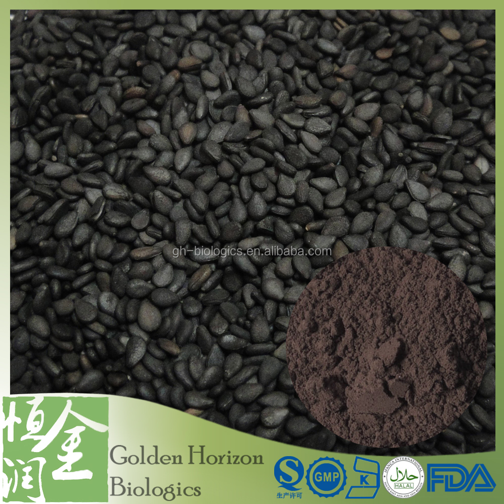 100% Pure Natural Black Sesame Seed Extract Powder