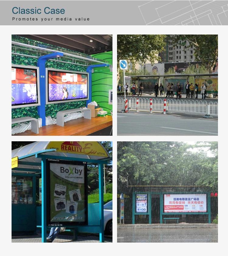 トップバス停ダブル- サイドのスクロールライトボックスの広告