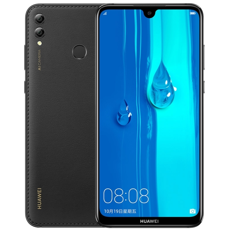 Huawei Enjoy MAX Mobile Phone 7.12 inch Android Smartphone 5000mAh Battery Phablet 4GB+128GB фото
