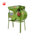 Heli Hot Sale Sesame Beans Wheat Sunflower Seed Grain Cleaner grain winnower Wheat Cleaning Machine
