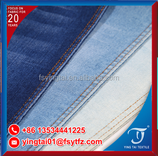 light color young feeling professional TR spandx lycra denim fabric for lady slim trousers