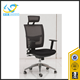 Modern high back swivel mesh office chair with head pillow wholesale