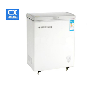 Mini horizontal freezer and refrigerator changes freely