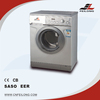 7.0KG Fully automatic washing machine