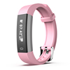 /product-detail/id115-plus-veryfit-touch-screen-0-96-inch-oled-waterproof-heart-rate-monitor-fitness-tracker-watch-smart-bracelet-wristbands-62196105973.html