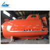 MSC Standard FRP Marine Rescue Equipment 6 Persons