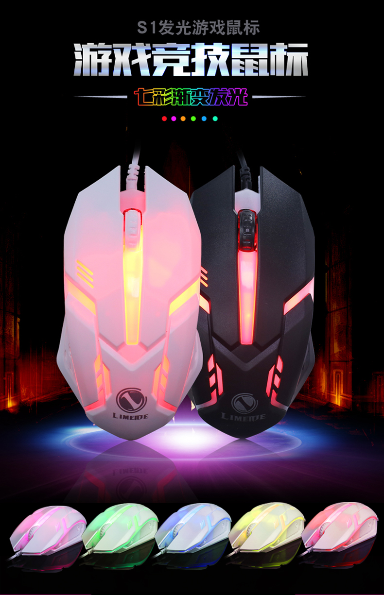 Cheap Factory Price USB Cable Backlit Gaming Mouse Desktop Laptop Business Office Mouse