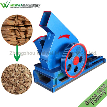 Weiwei Price Harbor Freight Wood Chipper Grinder Hammer Mill Green Machine Product On