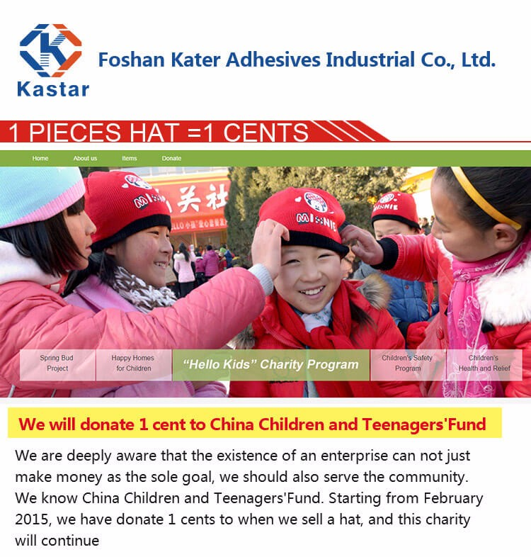 You buy a glue, We donate 1 cents to China Children and Teenagers'Fund