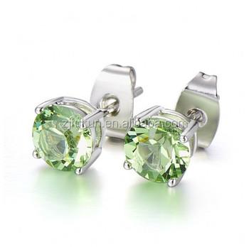 Zodiac Birthstone Leo Peridot Zircon Stud Earrings