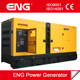 good price diesel generator 250 kva by Cummins engine