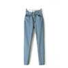 New Fashion Style Clothes China Bulk Wholesale Denim Jeans Pants for Women