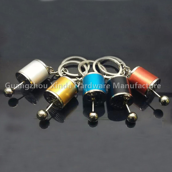 Gear Keychain Auto Parts Keyring Turbo Keychain