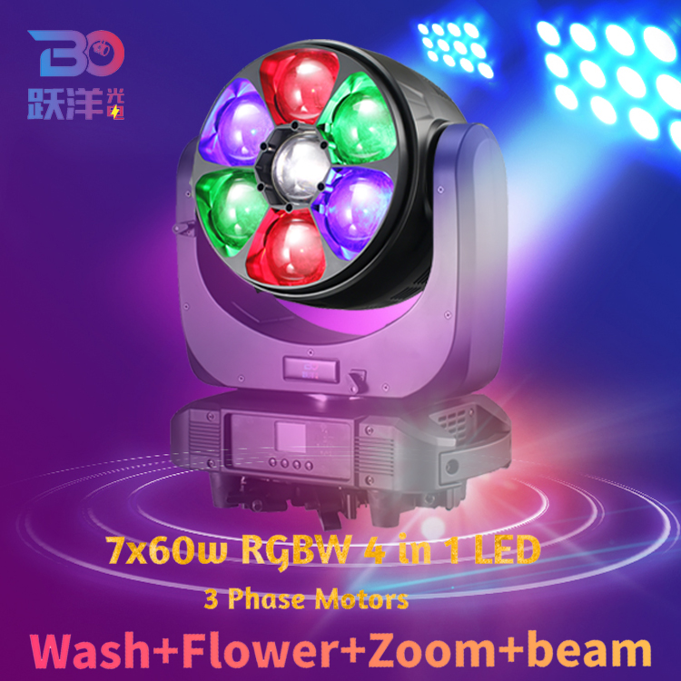 wash moving head lamp with strong beam led-stage-light 7x 60w full color rgbw 4in1 wash zoom bee eye led movinghead light