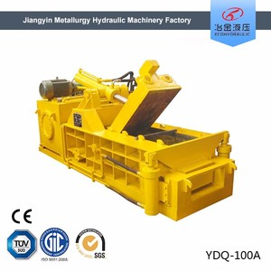 metal baler iron scrap compactor