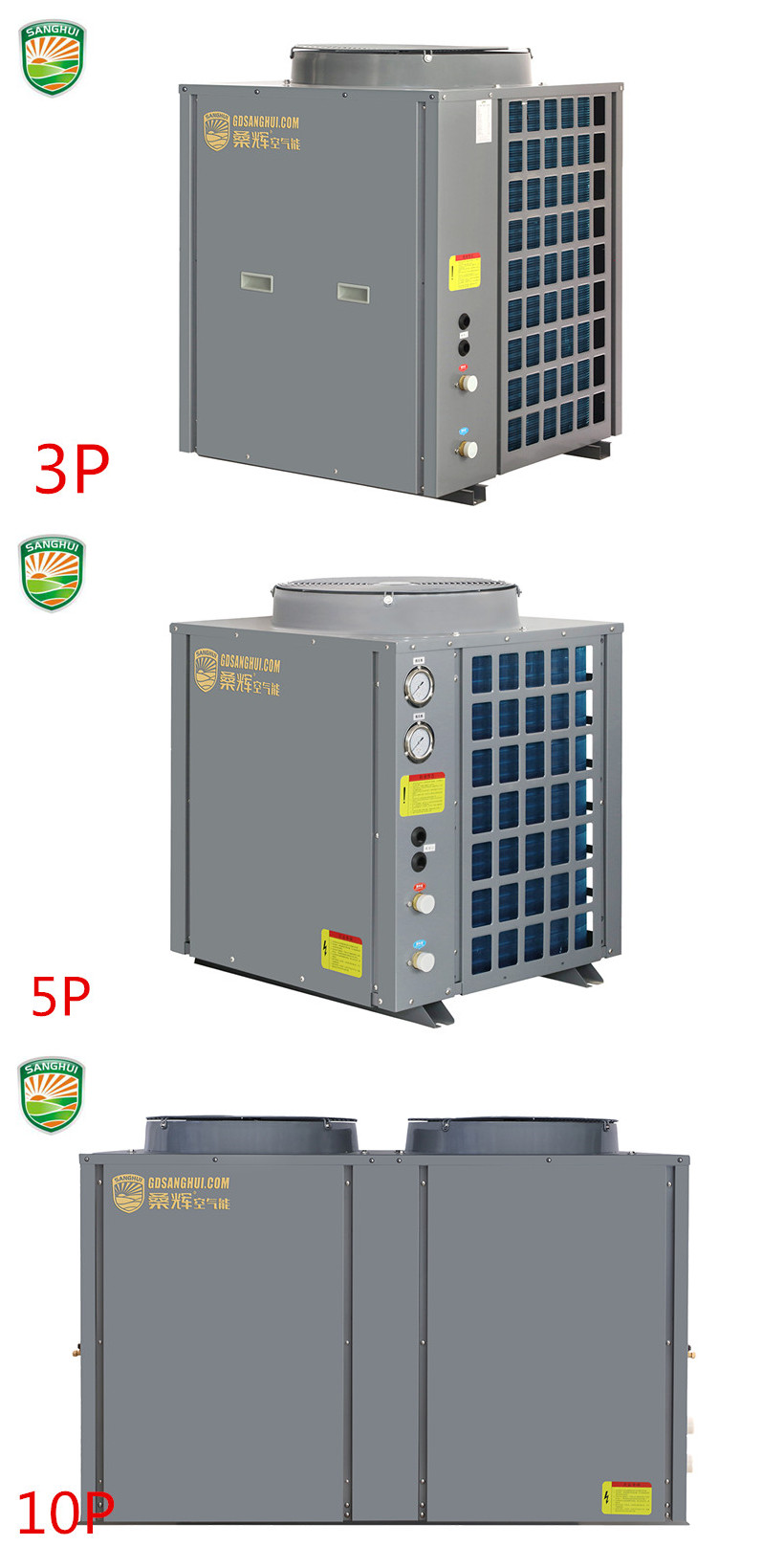SH-050F Air Source Heat Pump  4800W  Air Heat Pump hot water heating pump for home school factory directly sell