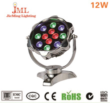 IP68 12V 24V LED fountain light 12W DMX 512 LED landscape lighting for pool lights