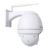 LSVISION 1080P Wireless Zoom Camera PTZ Wifi Outdoor IP Camera