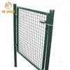 100x150cm Green Euro home yard metal fence gate garden gate with safety lock
