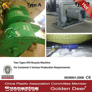 Guangxing Machinery Quality Efficient EPS Recycle System for EPS Waste and Scraps Recycle