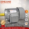 Hot sale micro vibrator motor 50HP ,three phase induction motor price