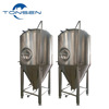 2BBL,20BBL yeast propagation tank/beer brewing equipment