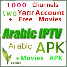 Arabic iptv channels apk , 1300 live channles with thousand VOD movies APP ,Arabic IPTV subscription