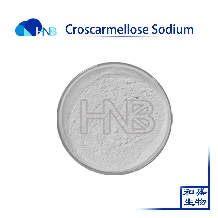 Carboxymethyl Croscarmellose Cas 74811 65 7