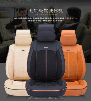 High Quality Universal Cushion Heated Car Massage Seat