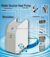 Ground source split all in one heat pump capacity 15kw